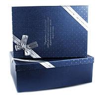 Коробки подарочные 8376