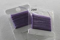 Spark Beads Tytan100 №2640 нить для бисера 30м сиреневая