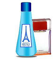 Рени духи на разлив наливная парфюмерия 323 Chic Carolina Herrera для женщин