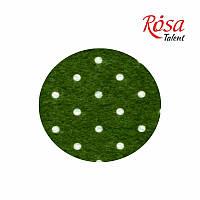 Фетр листовой (полиэстер) 21,5*28см 180г Принт Точка на зеленом