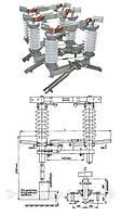 Разъединитель РДЗ-2–35/1000 ухл1 в комплекте с приводом