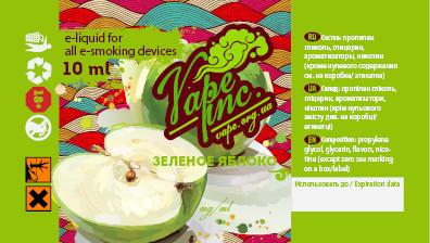 Vape Inc Зеленое яблоко