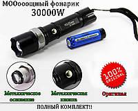 МОЩНЫЙ тактический фонарик BL 8626 99000W КАЧЕСТВО
