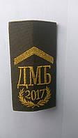 Погон муфта ДМБ с лычкой ст .солдат   олива