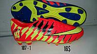 Кроссовки копы мужские Nike