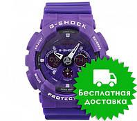 Часы Casio G-Shock GA-200RG Purple