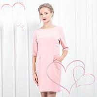 Плаття на День св. Валентина