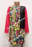 Яркое подростковое платье  1160