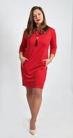 Яркое женское платье увеличенных размеров красного цвета