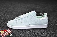Женские Кроссовки  Adidas Stan Smith  мятные
