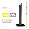 Светодиодная настольная лампа Feron DE1725 30LED 9W 6400K черная (для маникюра) - Фото