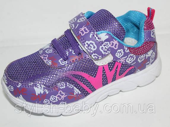 Детские кроссовки оптом. Детская спортивная обувь бренда Y.TOP для девочек (рр. с 27 по 32), фото 2