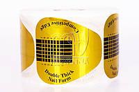 Формы  для наращивания ногтей (золотые), 500 шт.