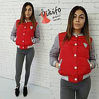 Стильная женская куртка-бомбер внизу на резинке, внутри утеплитель силикон. Цвет красный