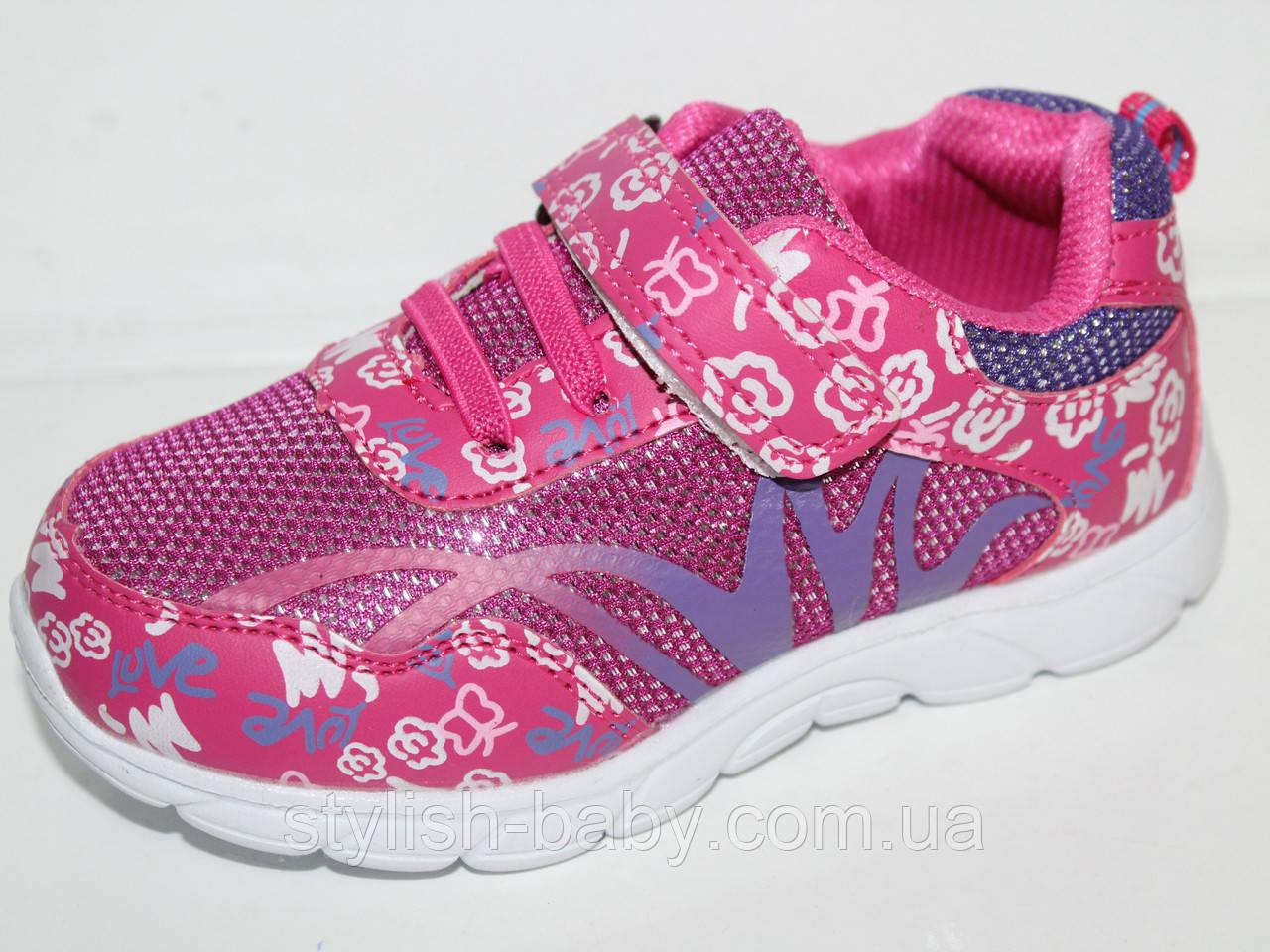 Детские кроссовки оптом. Детская спортивная обувь бренда Y.TOP для девочек (рр. с 27 по 32)