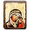 Казанская икона Божией Матери, 17х13 см., фото 4