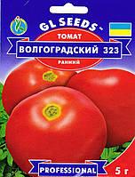 Семена томат Волгоградский 3/23 5 грамм H=60-80 см. масса 80-120 г.