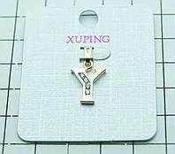 """31. Позолоченные кулоны буква """"Y"""" Xuping (клетка 1 см)."""