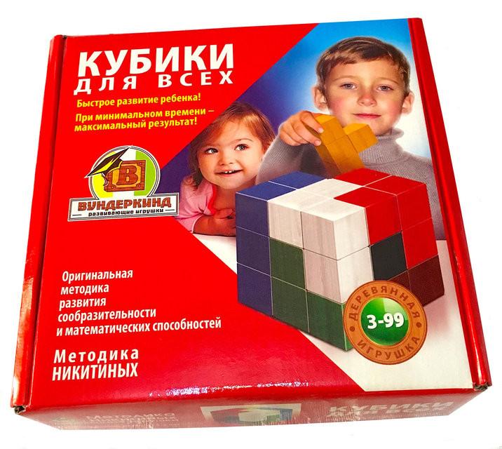 Кубики Никитиных Сообразилка, Кубики для всех Вундеркинд (К-003)