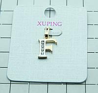 """32. Позолоченные буквы """"F"""" кулоны Xuping (клетка 1 см)."""