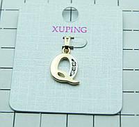 """33. Позолоченная буква """"Q"""" кулоны Xuping (клетка 1 см)."""