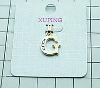 """34. Позолоченная буква """"G"""" кулоны Xuping (клетка 1 см)."""