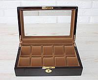 Шкатулка для хранения часов на 10 отделений Rothenschild RS-804-10E