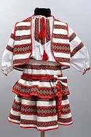 Детский костюм вышиванка для девочек оптом и в розницу