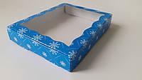 Коробка для пряников 15см х 20см х 3см, Синий_снежинки