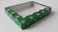 Коробка для пряников 15см х 20см х 3см, Зеленый_снежинки