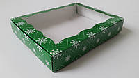 Коробка подарочная 15см х 20см х 3см, Зеленый_снежинки