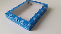 Коробка для пряников 20см х 30 см х 3см, Синий_снежинки