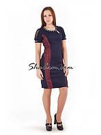 Платье Повседневное, женское платье элегантное