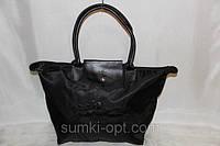 Сумка Longchamp женская из ткани и кожаным клапаном черная