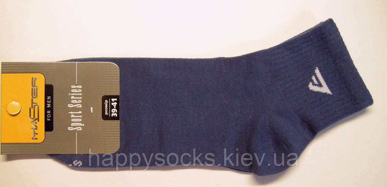 Спортивные укороченные мужские носки джинсового цвета