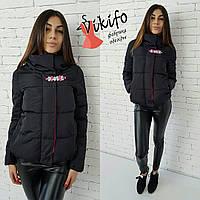 Стильная женская куртка воротник-стойка, внутри утеплитель силикон, с  красивой брошкой. Цвет 81585922e1d