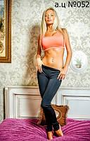 Костюм женский для спорта и фитнеса топ и лосины