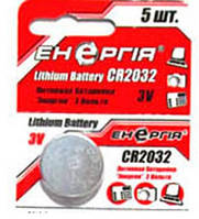 "Батарейка ""Энергия"" литиевая Lithium Battery CR-2025 3V"