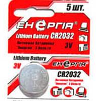 "Батарейка ""Энергия"" литиевая Lithium Battery CR-2016 3V"