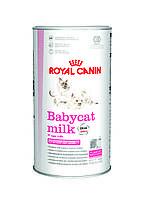 Royal Canin Babycat Milk - заменитель кошачьего молока для котят от рождения до 2 месяцев 0,3 кг