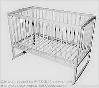 Кроватка детская тм Дубок.
