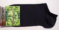 Бамбуковые мужские короткие носки темно-серого цвета