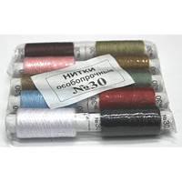 Нитки швейные №30 цветные