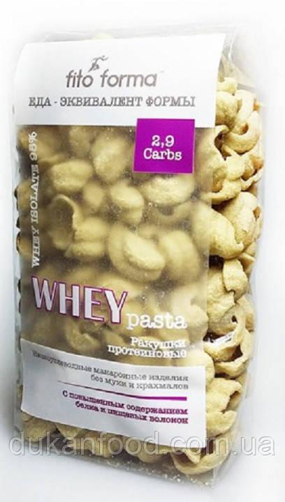 Протеиновые макароны WHEYpasta РАКУШКИ