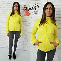 Укороченная женская весенняя куртка на молнии, с карманами, внутри утеплитель силикон. Цвет желтый