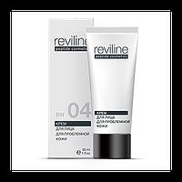 RN 04 - Крем для лица для проблемной кожи