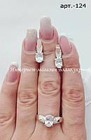 Серебряный комплект украшений серьги и кольцо