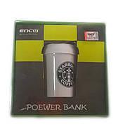 УМБ (Power Bank) Starbucks 3USB 30000mAh