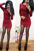 Платье ткань французский трикотаж