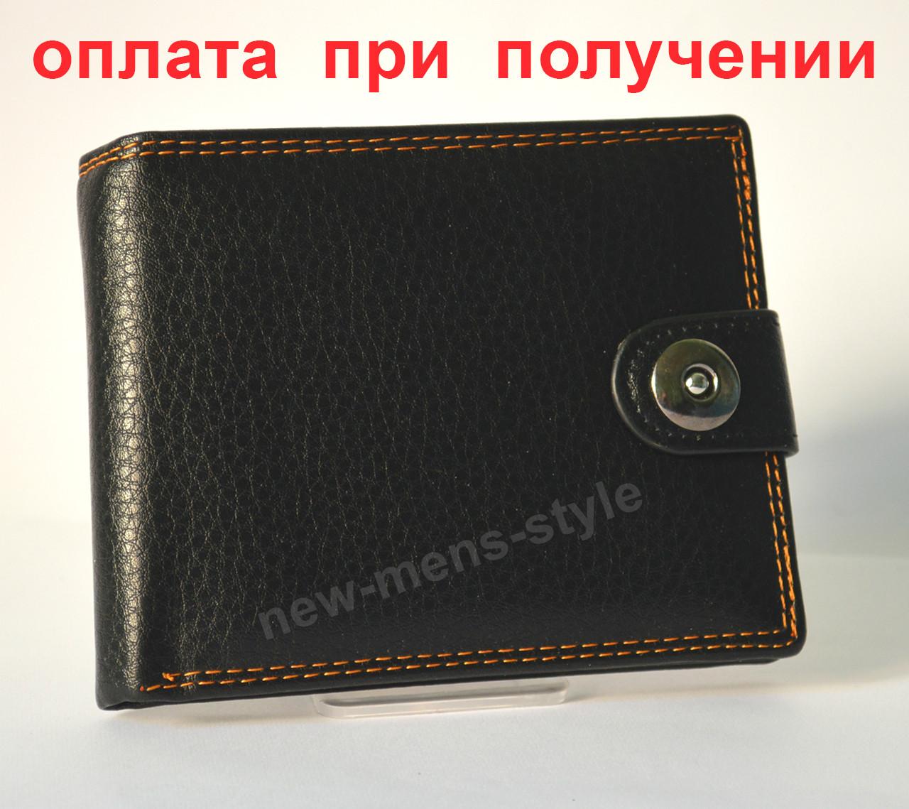 806c4bdbdb3b Мужской кожаный стильный кошелек, портмоне, бумажник, гаманець NEW -